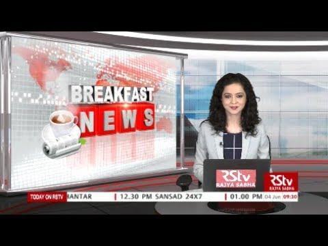 English News Bulletin – June 04, 2019 (9:30 am)
