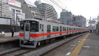 【4K】山陽電鉄5000系5030系直通特急発着集 山陽垂水駅
