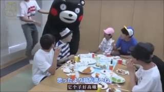 [中字]BTS(防彈少年團)-遇上熊本熊 thumbnail