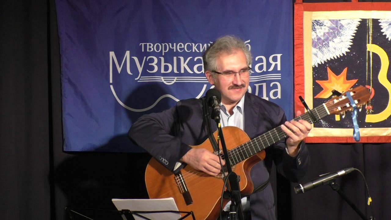 Музыкальная Среда 25.01.2017. Часть 5