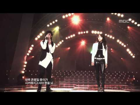 8Eight - Without a Heart, 에이트 - 심장이 없어, Music Core 20091226