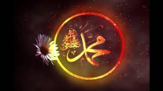 1 Saat Salavat  Allahumme Salli Ala Seyyidina Muhammed ve Ala Ali Seyyidina Muhammed