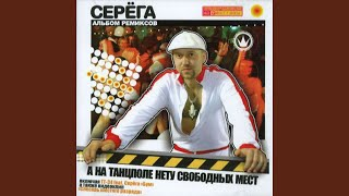 Чёрный бумер (Remix by DJ Грув)