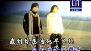 KTV李聖傑 林隆璇 你那麼愛她 伴唱帶