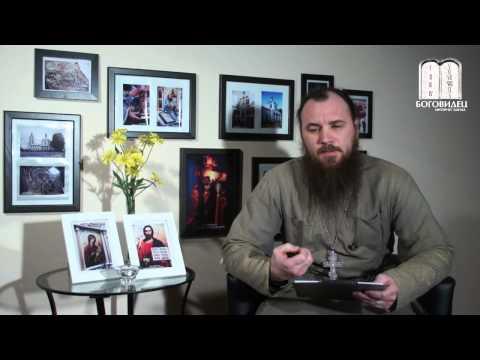 О роли крестных. Священник Максим Каскун
