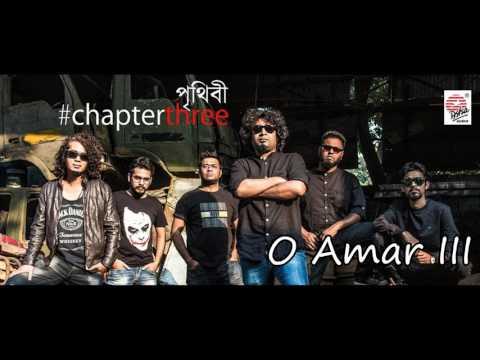 O Amar III   #chapter_three   Bangla Band Song   Prithibi  