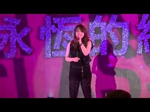 12 09 22 阎奕格 永恆的經典音樂會