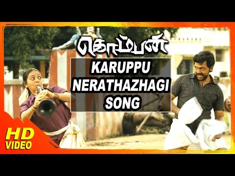 Komban Tamil Movie | Karuppu Nerathazhagi Song | GV PrakshKumar
