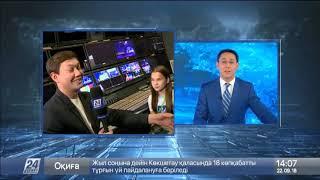 10 юных исполнителей поборются за путевку на «Детское Евровидение-2018»