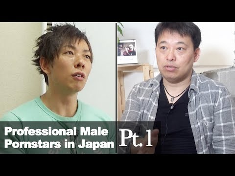 Interviewing Japanese Male Pornstars (Pt.1)