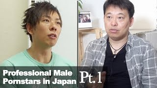 Download Video Interviewing Japanese Male Pornstars (Pt.1) | What's Good About Being a Male Pornstar in Japan? MP3 3GP MP4