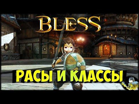 - игровые новости, игровой портал, MMORPG игры онлайн