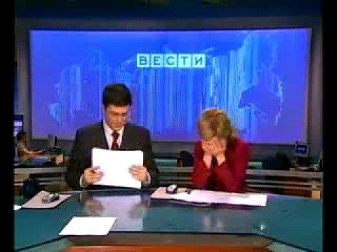 Россия новости ставропольский край сегодня