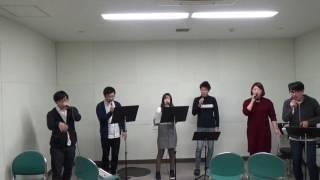 練習風景 メンバー Lead : ぼす、きくちゃん Chorus : とも、よーへい B...