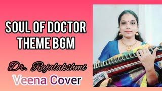 Soul of Doctor - Theme BGM - Doctor - Anirudh Ravichander - Veena Cover  - Dr.Rajalakshmi