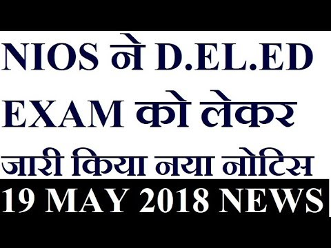 NIOS released new notice for D.EL.ED Exam and procedure | Online Partner