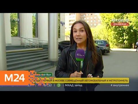 Защита Кокорина и Мамаева рассчитывает на освобождение футболистов из-под стражи 13 июня - Москва 24