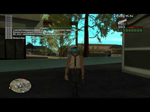 "GTA SAMP: Обзор на сервер ""Samp Virtual Life"""