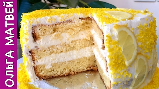"""Торт """"Лимонник"""" Очень Нежный и Сочный / Lemon Cake Recipe, English Subtitles"""