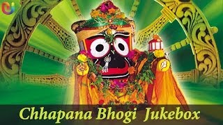 Puri Jagannath Rath Yatra 2014 - Chhapana Bhogi | Top 10 Best Oriya Songs Collection Jukebox