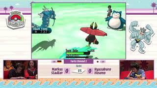 Pokemon World Championships 2017 VGC - Markus Stadter vs Ryuzaburo Hosono