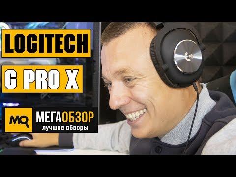 Logitech G PRO X обзор наушников