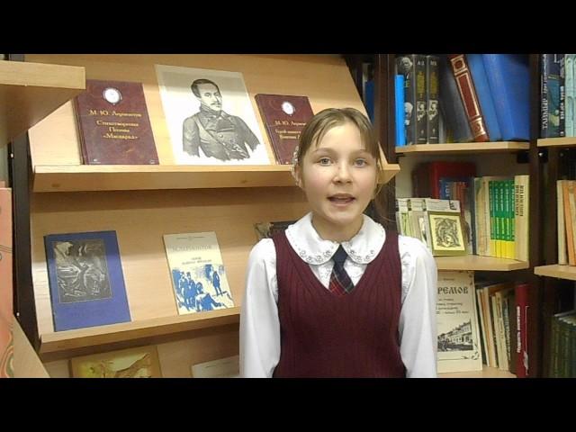 Изображение предпросмотра прочтения – ВалерияМартынова читает отрывок изпроизведения «Бородино» М.Ю.Лермонтова