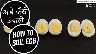 How To Boil Eġgs | #BacktoBasics | Sanjeev Kapoor Khazana