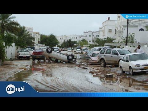 قتيل في سلطنة عمان جراء عاصفة لبان  - نشر قبل 19 دقيقة