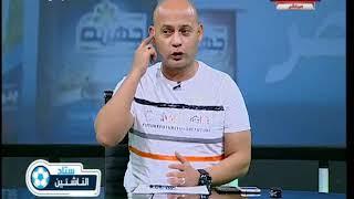 ك. سعيد لطفي يهاجم ك. وائل رياض ركز مع منتخب مصر والسبب ..!!
