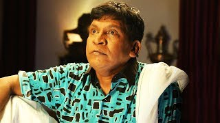 Vadivelu Nonstop Super Hilarious & Funny Tamil comedy | Cinema Junction Latest 2018