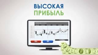 Index TOP 20 - Инвестирование без риска с компанией MMCIS
