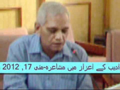 Sukhanwar Pakistan, Azhar Adeem K Aizaz Main Mushara (May 17, 2012)--Aftab Zia