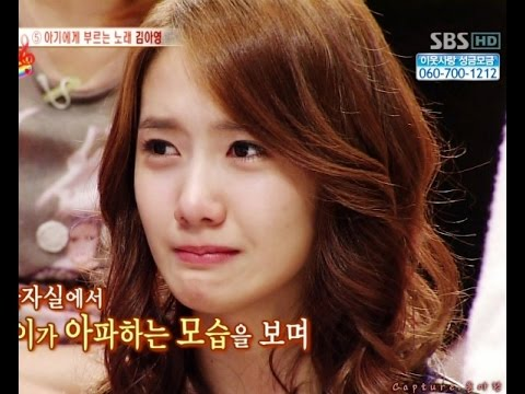 ♥ SNSD crying ♥ ♥ Yuri talk about Jessica Jung