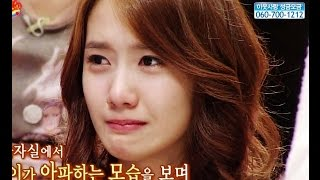 Download Video ♥ SNSD crying ♥ ♥ Yuri talk about Jessica Jung MP3 3GP MP4