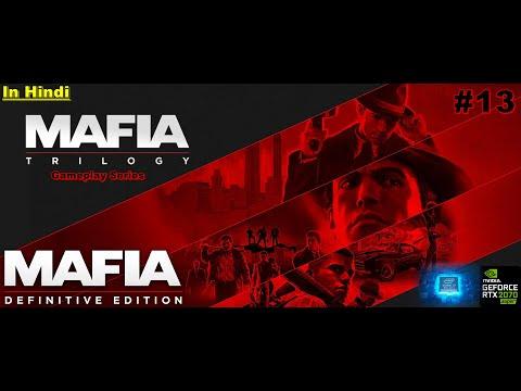 माफिया - अंतिम संस्करण (Mafia Trilogy) #13 [Bon Appetit] Full Gameplay |