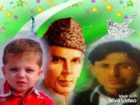 Yeh watan tumhara hai by ali safeer khan (never forget pakistan.