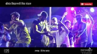 Jhingat | Sairat | HD | Dhankwadi Pune | GANPATI | 2016