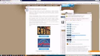 Лучшие интернет казино - Grand Casino и Вулкан(, 2014-02-27T15:35:08.000Z)