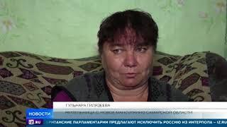 В Самарской области коллектор начал помогать должникам