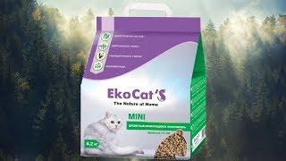 EkoCat`s Mini Древесный комкующийся наполнитель
