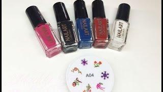Come usare lo stamping in silicone della Nail Art Collection Thumbnail
