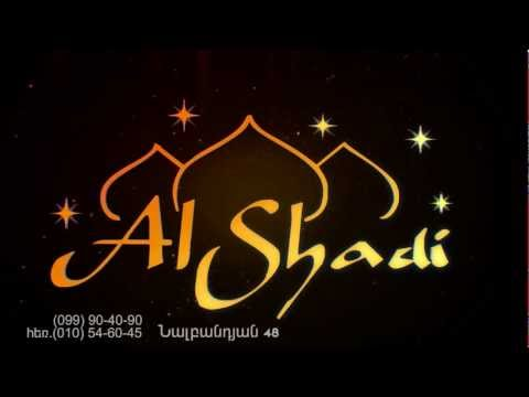 Al Shadi   Arabian Restaurant (արաբական ռեստորան) Find am