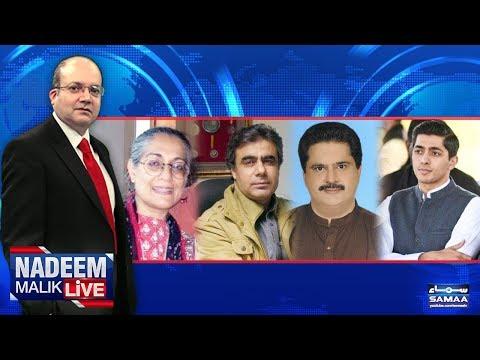 Nadeem Malik Live | SAMAA TV | 13 Feb 2018
