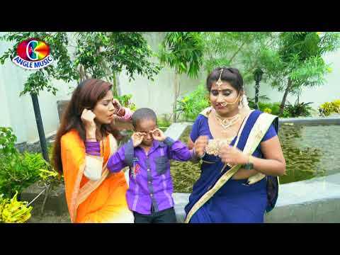 Bolbam Hit 2018 || Kanwar Lachkauwa - कांवर लचकउवा - मास्टर श्याम बिहारी _ #बोलबम New Video