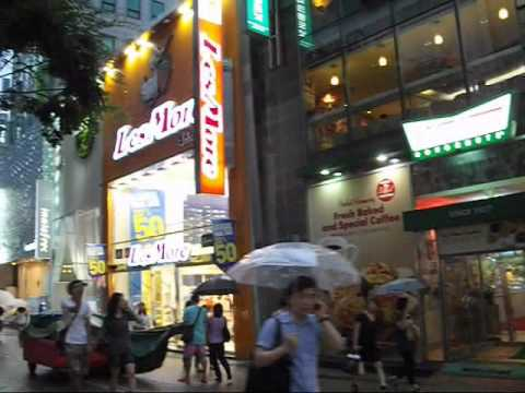 Seoul, South Korea: the city center