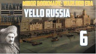 Hearts of iron 4 Minor Bookmark: Warlord Era Żółta Rosja #6