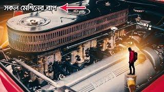 এই ৫টি মেশিন দেখলে আপনার মাথা ঘুরে যাবে |TOP 5 BIGGEST MACHINES In The World | In Bangla | FacTotal