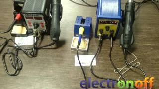 Паяльные станции AIDA 858D++ и BAKU 878 L2 - видео обзор от Electronoff