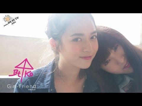 Girl-friend เกิลเฟรนด์ ep.1 ตอน บังเอิญว่า(Pen Fan Gun)